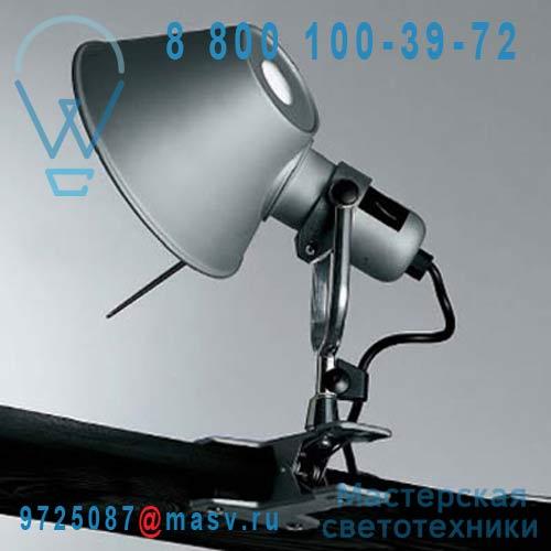 A005800 Lampe a pince Argent - TOLOMEO Artemide