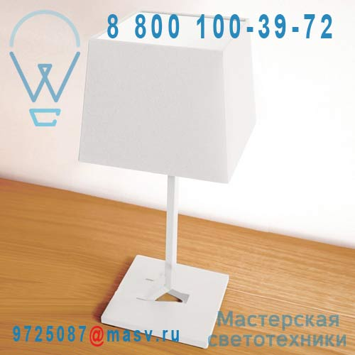 AX021 008209 Lampe S Blanc - MEMORY Axis 71
