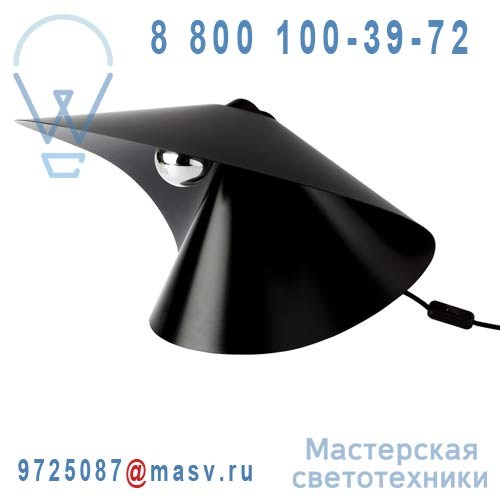 Ld625b noir Lampe Noir - NONNE DesignHeure
