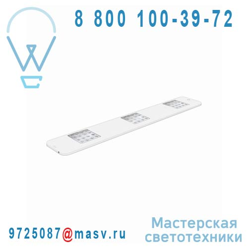 4008321975041 Reglette LED L 3x4W Blanc - QOD DOMINO Osram
