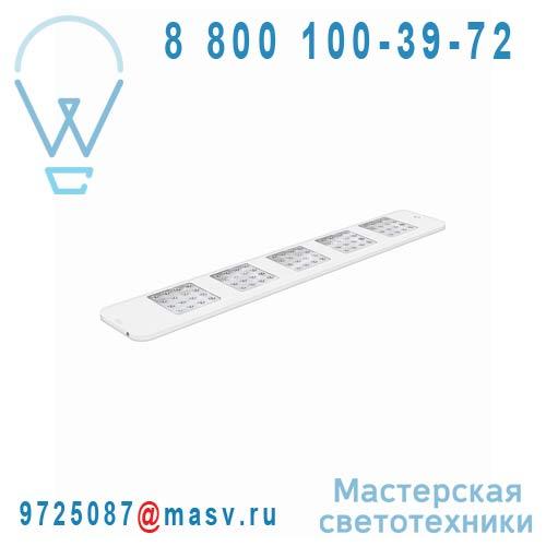 4008321975072 Reglette LED L 5x4W Blanc - QOD DOMINO Osram