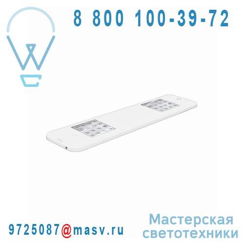 4008321974983 Reglette LED S 2x4W Blanc - QOD DOMINO Osram