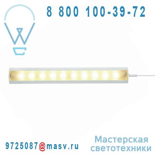 4008321974501 Reglette LED 13W Argent - SLIM SHAPE Osram