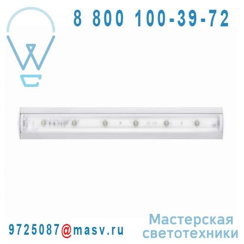 4008321977519 Reglette LED 8W Argent - SLIM SHAPE Osram