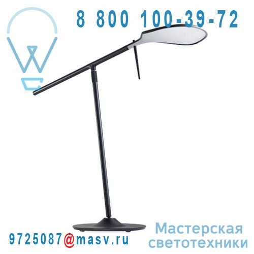 F11 B01 21 Lampe de table Noir - PADDLE Fabbian