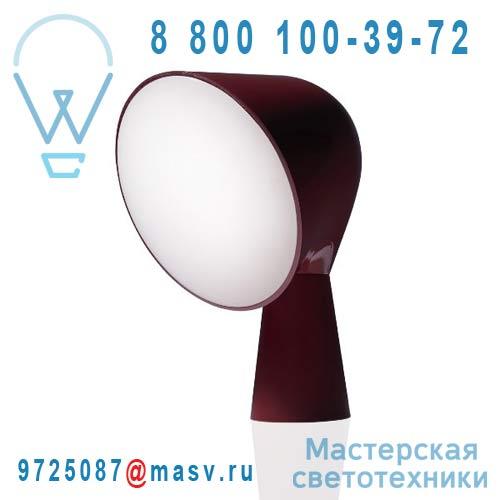 200001 65 Lampe Amarante - BINIC Foscarini