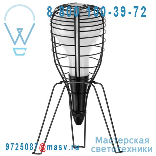 LI0212 10 E Lampe Noir - CAGE ROCKET Foscarini
