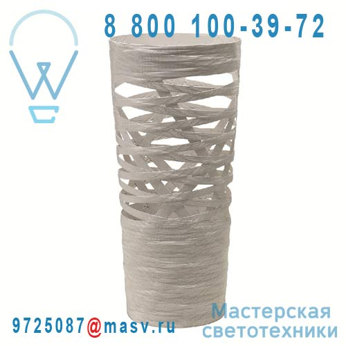 1820012 10 (2 colis : 182S0012 10 + 182S012) Lampe Mini Blanc - TRESS Foscarini