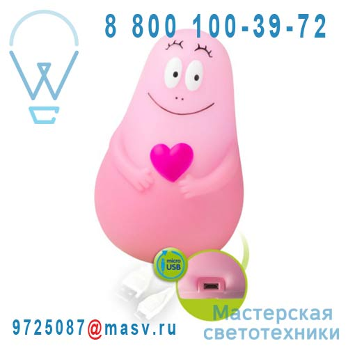 LB01U-PINK Veilleuse musicale rechargeable Barbapapa Rose USB - LUMILOVE Pabobo