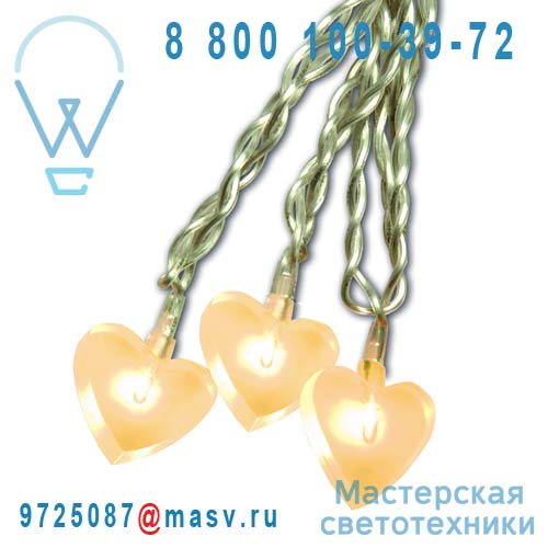 460.07 Guirlande Blanc 5,3m - HEART Xmas Living Glass
