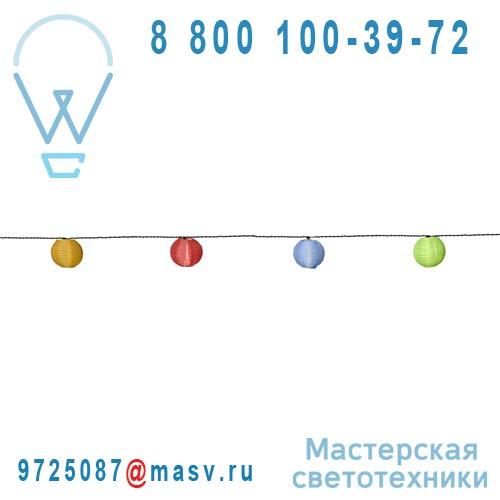 476.08 Guirlande LED Exterieur 10 Ampoules Multicolore 14,5m - RICE BALL Xmas Living Glass