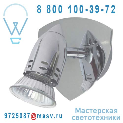 3276200316938 - 68150460 Spot Chrome - BOMBER Inspire