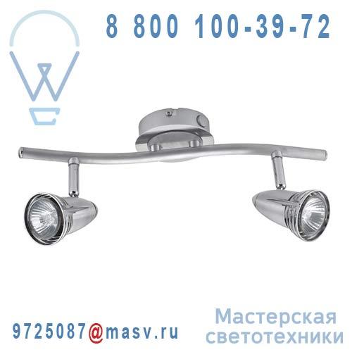 3276200297541 - 68119086 Barre 2 Spots Aluminium - WORM Inspire