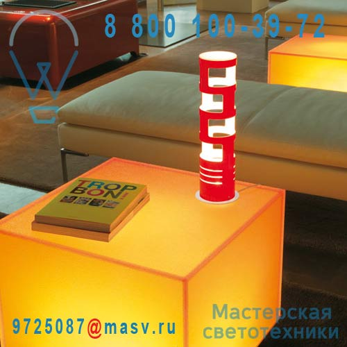 034683ROEU Lampe S Rouge - SAMA Kundalini