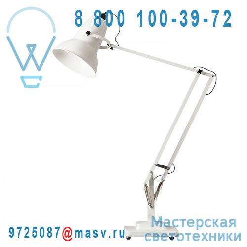 30583 Lampadaire Blanc - GIANT 1227 Anglepoise