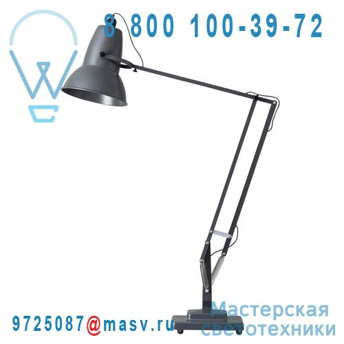 31105 Lampadaire Gris - GIANT 1227 Anglepoise