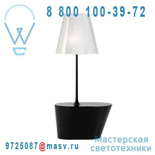 362104700 + 862282501 Lampadaire Noir/Blanc chinz - AMERICA Metalarte