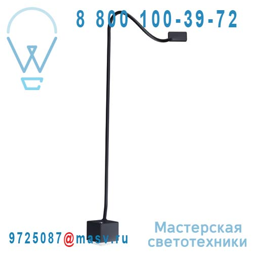 360207400 Liseuse Gris graphite - MAMBA Metalarte