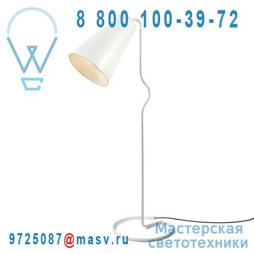 Bender white Liseuse Blanc - BENDER Northern Lighting