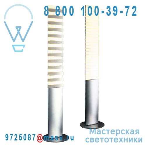 PA01-F / 9H.W1NQD.EQ2 Lampadaire LED - PIANO QisDesign