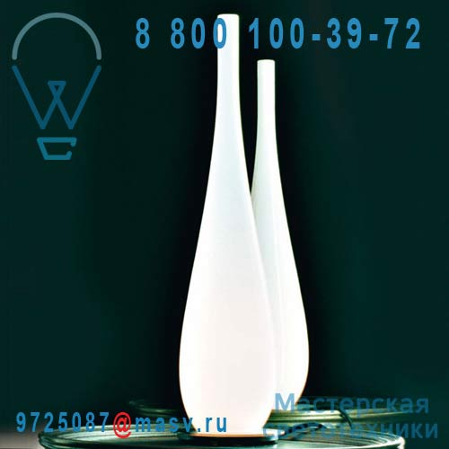 TA4050 Lampe de table - VASO AVMazzega