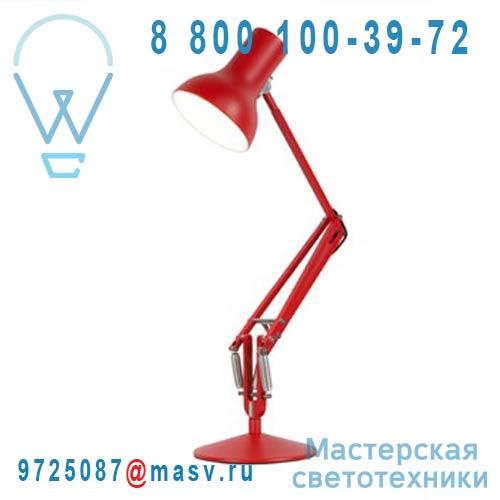 30832 Lampe de bureau Rouge Mini - TYPE 75 Anglepoise