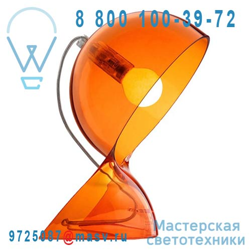 1467010A Lampe Orange Transparent - DALU Artemide