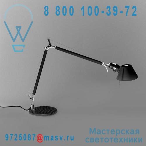 A004430 + A005330 Lampe Noir - TOLOMEO Artemide