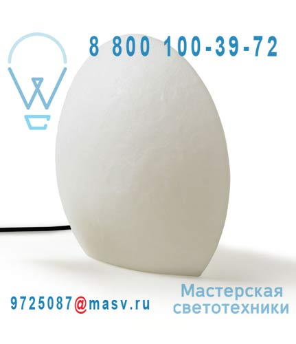 813556 Lampe a poser M Blanc - EGGO Authentics