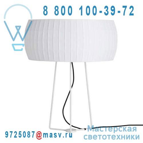 638100 Lampe Blanc - ISAMU Carpyen