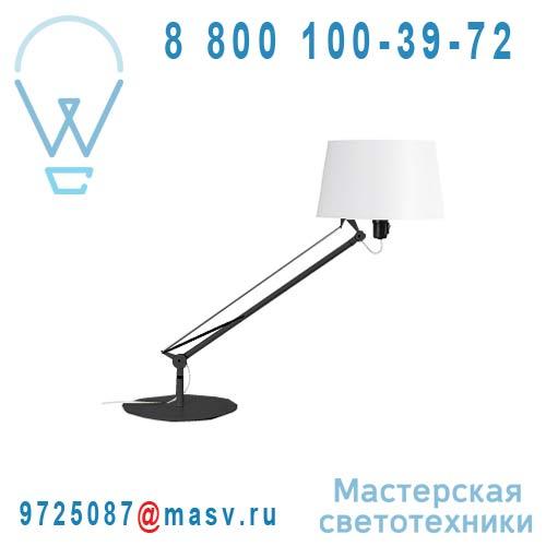 642200 Lampe Gris - LEKTOR Carpyen