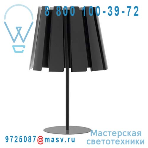 410002 Lampe Noir M - TWIST Carpyen