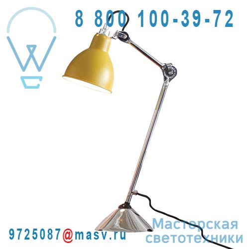 205 CH-YELLOW Lampe de bureau Jaune & Chrome - N°205 DCW Editions