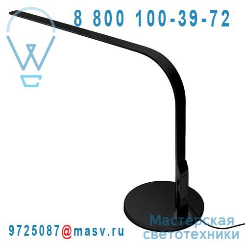 2079-1000 Lampe Noir LED - LIM 360 Design Stockholm House