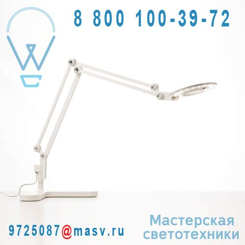 1992-0100 Lampe de bureau Blanc - LINK Design Stockholm House