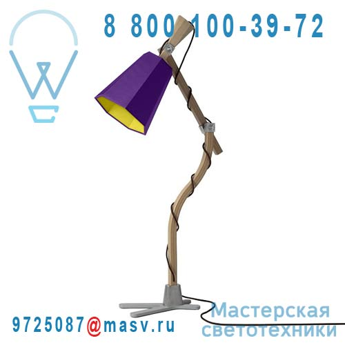 L88lvj Lampe Violet/Jaune - LUXIOLE DesignHeure