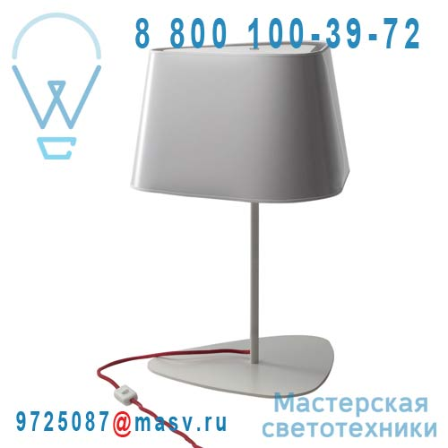 L35pna Lampe Blanc/Argent - PETIT NUAGE DesignHeure