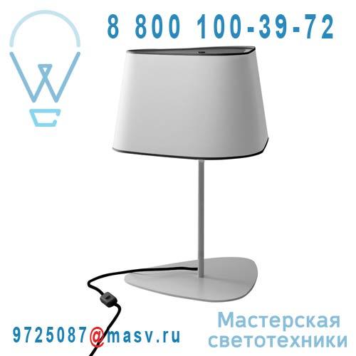 L35pnbbn Lampe Blanc/Noir - PETIT NUAGE DesignHeure