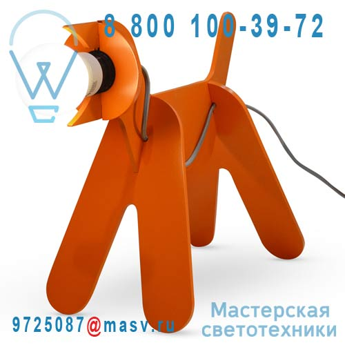 Chien orange Lampe a poser Chien Orange - GET OUT ENO Studio