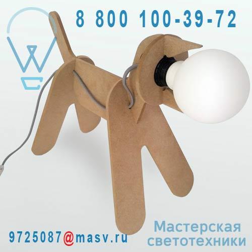 CJ01SA001000 Lampe a poser Chien Naturel - GET OUT ENO Studio