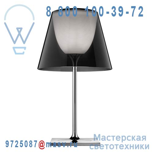 F6303030 Lampe a poser XL Chrome & Fume - KTRIBE T2 FLOS
