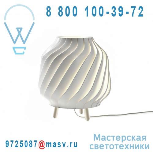 F24 B01 01 (2 colis : F2401V 01 + F24B01S 01) Lampe a poser Blanc - RAY Fabbian