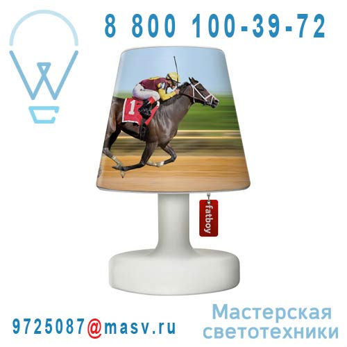 EDISON THE PETIT + 900.4310 Lampe a poser + Abat-jour Copper Cappie Horse Race - EDISON THE PETI