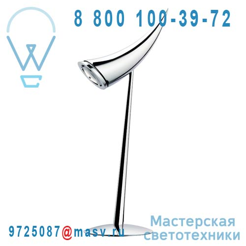 "F0250357 Lampe a poser Chrome - ARA"" FLOS"