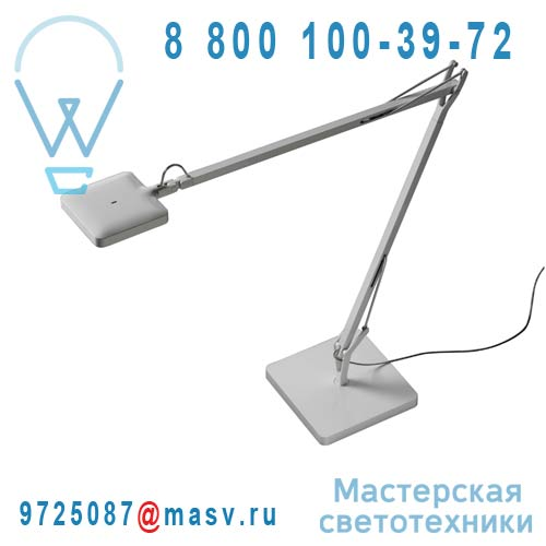 F3311009 2 COLIS (F3312009 + F3322009A) Lampe a poser Blanc - KELVIN LED GREEN FLOS