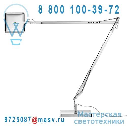 F3311057 2 COLIS (F3312057 + 3322057A) Lampe a poser Chrome - KELVIN LED GREEN FLOS