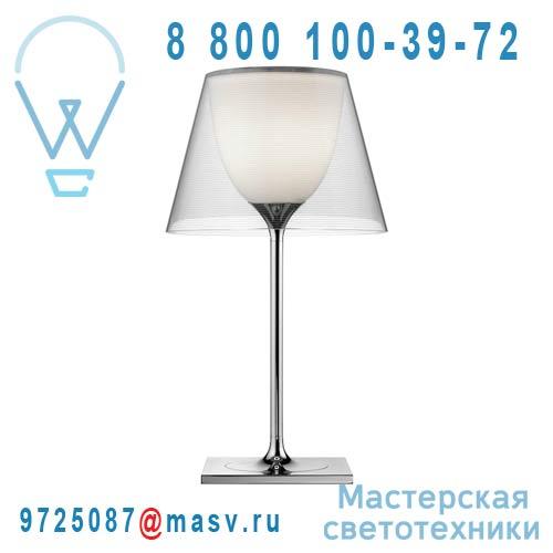 F6263000 2 COLIS (F6264000 + F6280057) Lampe a poser Chrome & Transparent - KTRIBE T1 FLOS