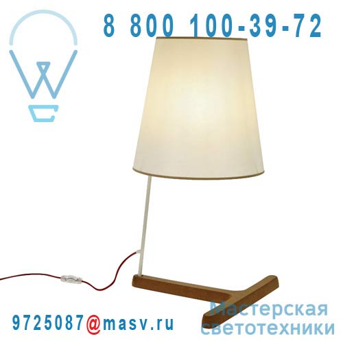 EG13130LCA Lampe - CORK T-HIG Forestier
