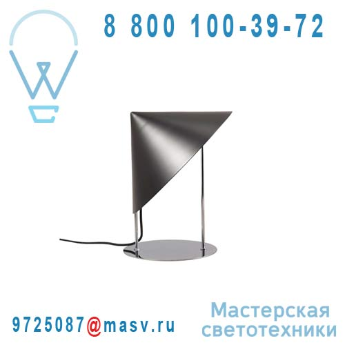 SB10131BA Lampe - GEO LIGHT CONE Forestier