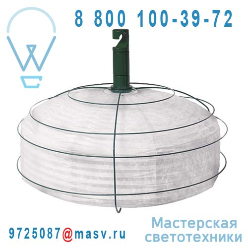 AL12270LGR Lampe Vert L - IN&OUT Forestier